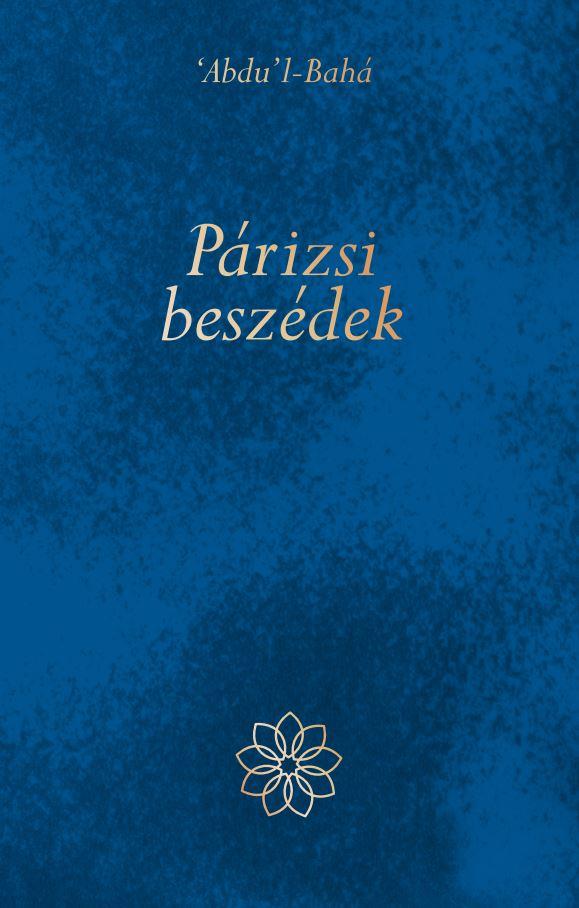 'Abdu'l-Bahá: Párizsi beszédek című könyv borítója: Egyszerű nyelvezettel, közérthetően, rövid fejezetekben találjuk 'Abdu'l-Bahá 1911-ben, Párizsban tartott beszédeit, melyek a bahá'í hit összefoglalásként is tekinthetők. A témák nemcsak szellemileg felemelők, hanem gyakorlatiasak is: a szeretet és a lélek természete, valamint Isten miként nyilatkoztatja ki magát az emberiségnek olyan közvetítőkön keresztül, mint Krisztus és Bahá'u'lláh