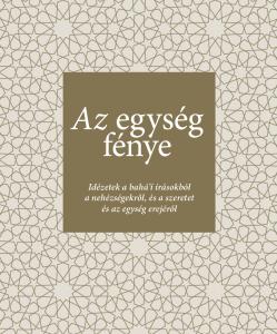 Az Egyseg Fenye_cover