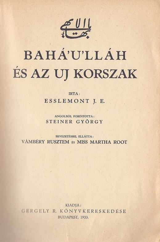 Bahá'u'lláh és az uj korszak, az első nyomtatott magyar nyelvű bahá'í könyv belső címlapja. AZ 1933-ban megjelent könyvet fordította Steiner György győri eszperantista. Az előszót Vámbéry Rusztem, Vámbéry Ármin unokája és Martha Root írta. © Magyarországi Bahá'í Közösség www.bahai.hu