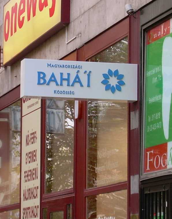 Sign of the Bahá'í Centre in Budapest