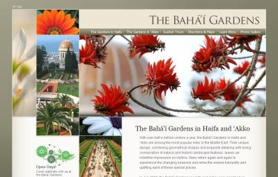 A bahá'í kertek új honlap angol és héber nyelven kínál turista információkat az interneten.