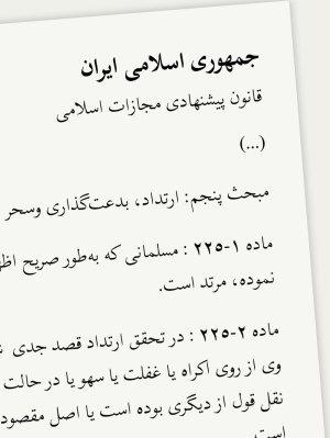A hitehagyásért halál – az iráni büntető törvénykönyv tervezetének 5. része szerint.