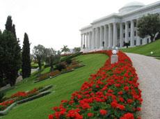 Az Igazságosság Egyetemes Házának székhelye (Haifa, Izrael)