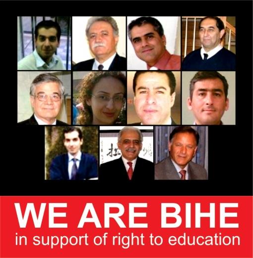 Az iráni Bahá'í Felsőoktatási Intézet (BIHE) néhány tanára egy emberi jogvédő szervezet plakátján. A 2011. május 21-én letartóztatott tanárok egyetlen bűne, hogy a felsőoktatásból kizárt vallási kisebbségnek ingyenes órákat tartottak. © Bahá'í Nemzetközi Hírszolgálat news.bahai.org