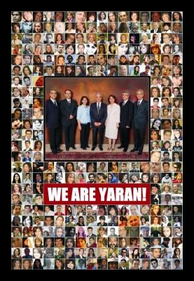 Az Emberi Jogi Aktivisták Hírügynöksége, (Human Rights Activists News Agency - HRANA) által készített kép. Középen a letartóztatásuk előtt lefényképezett, hét iráni bahá'í vezető.