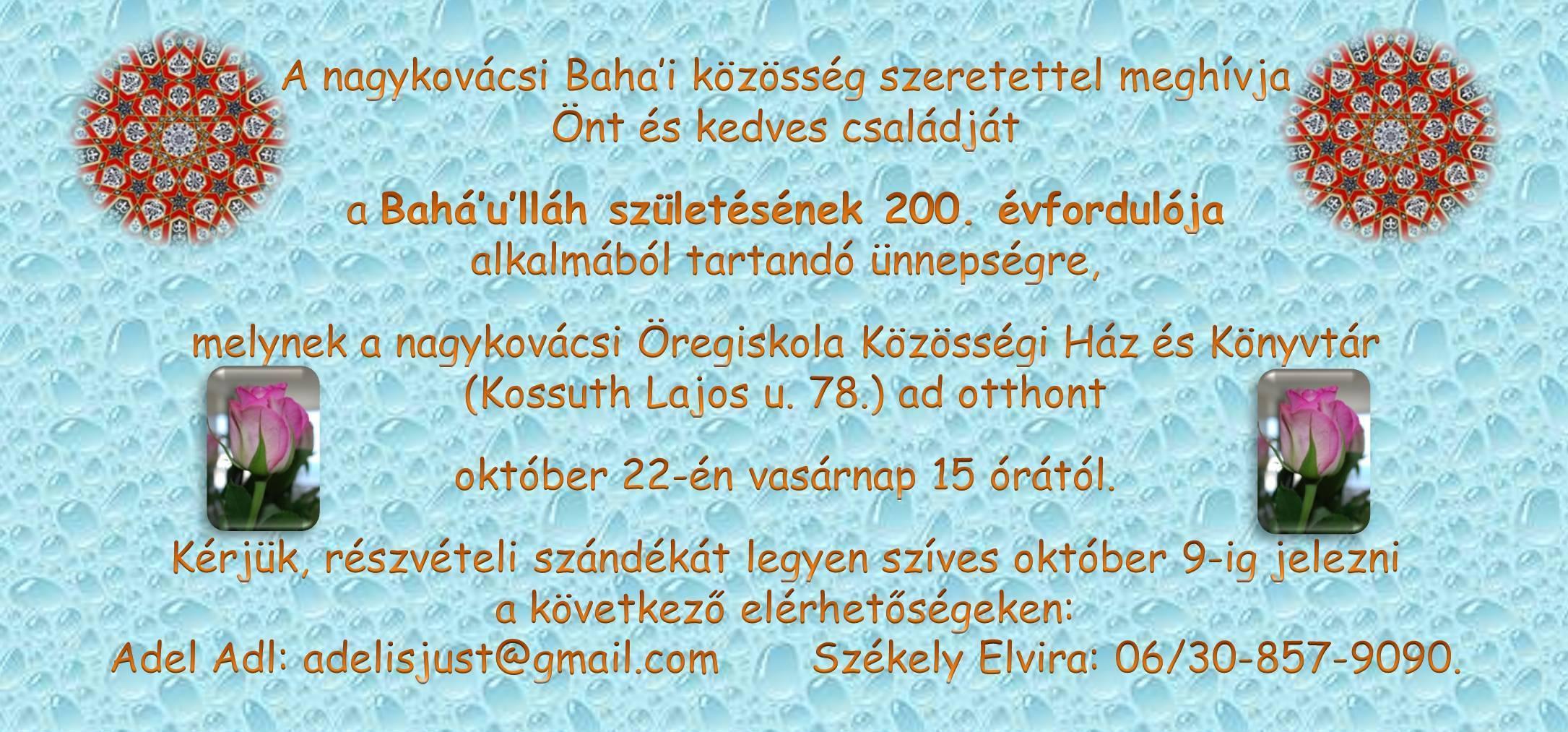 A Nagykovácsiban tartandó bicentenáriumi ünnepség meghívója