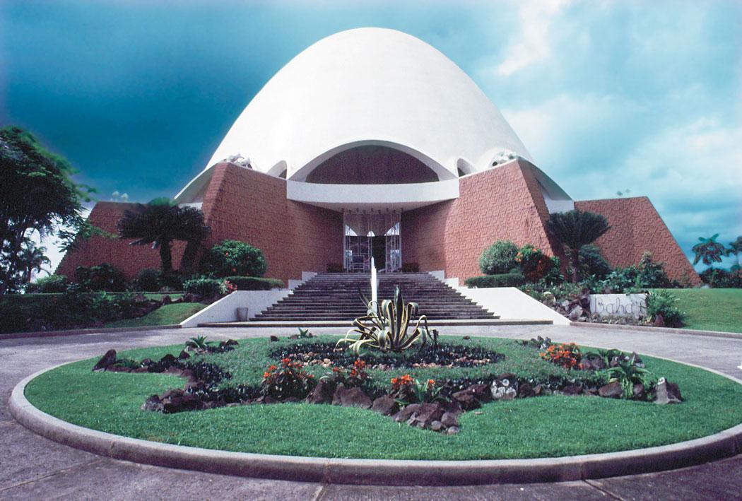 Bahá'í templom (Panamaváros, Panama) (c) Bahá'í Nemzetközi Közösség www.bahai.org