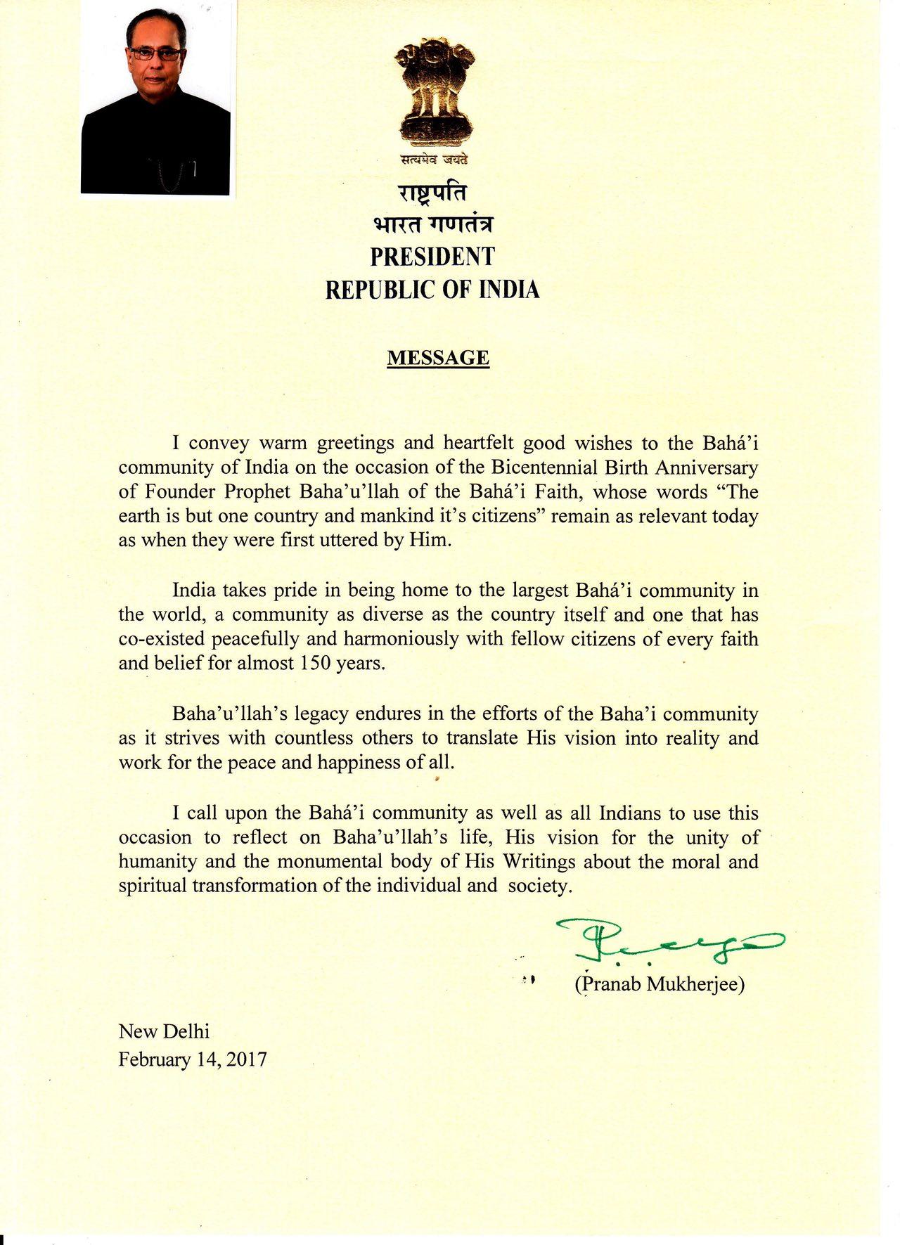 India elnöke, Őexcellenciája Pranab Mukherjee üzenete az indiai bahá'í közösségnek Bahá'u'lláh születésének kétszázadik évfordulóján © Bahá'í Nemzetközi Hírszolgálat news.bahai.org