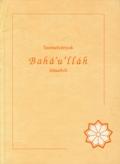 A Szemelvények Bahá'u'lláh írásaiból című könyv borítója