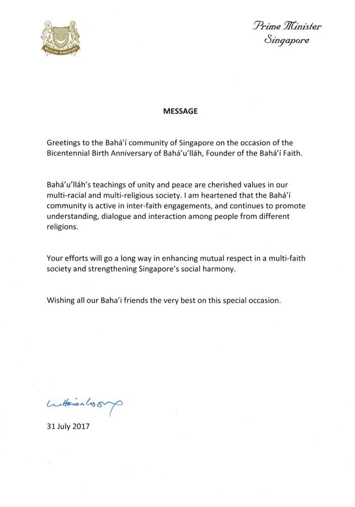 Szingapúr miniszterelnökének üdvözlő levele a bicentenárium alkalmából a bahá'í közösségnek © Bahá'í Nemzetközi Hírszolgálat news.bahai.org