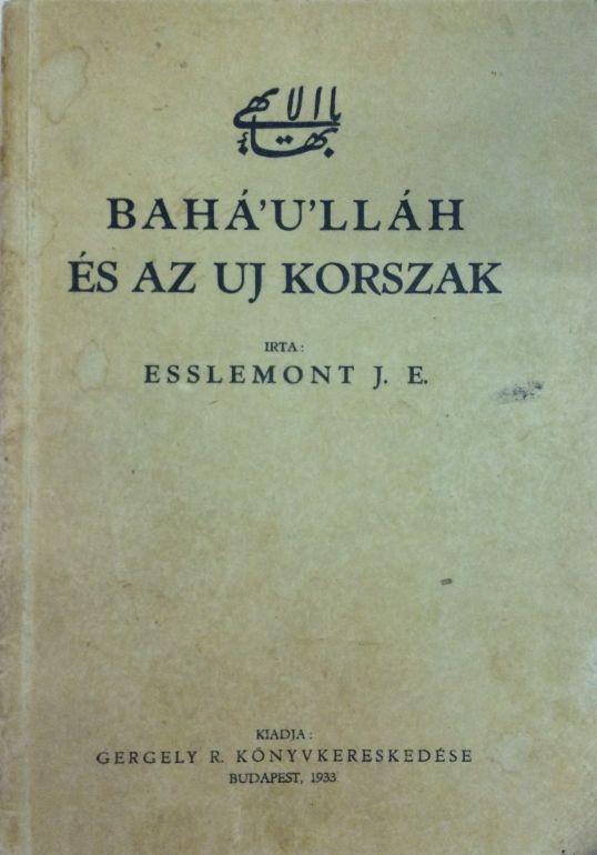 Az első magyar nyelvű könyv borítója. Az 1923-ban megjelent könyv 1933-as magyar nyelvű kiadásának egyik előszavát Vámbéry Ármin fia, Vámbéry Rusztem írta