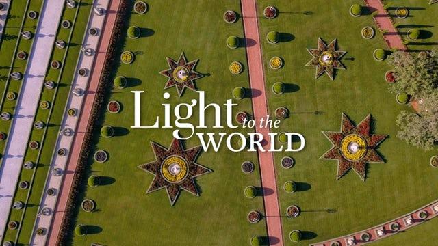A Bahá'u'lláh életéről szóló, A világ világossága című film kezdő filmkockája © Bahá'í Nemzetközi Hírszolgálat news.bahai.org